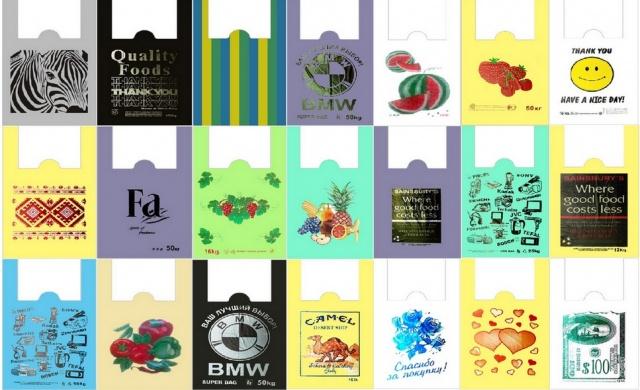 пакеты полиэтиленовые с логотипом харьков